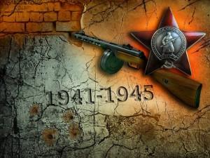 память_героям_ветеранам_вов